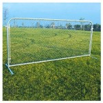 Portable Chainlink Fence Panels